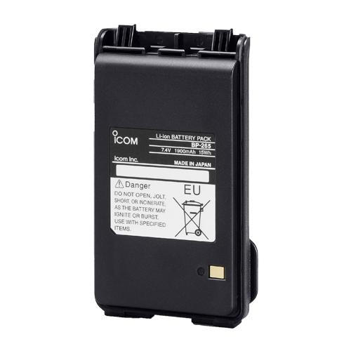 Pin bộ đàm Icom BP-265